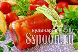 Лечо с томатным соком без уксуса фото_01
