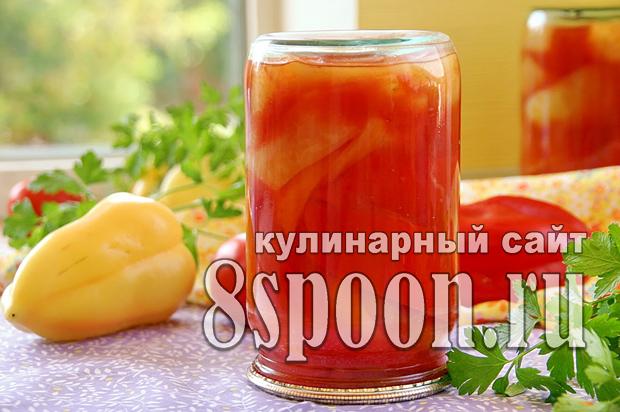 Лечо с томатным соком без уксуса фото_10