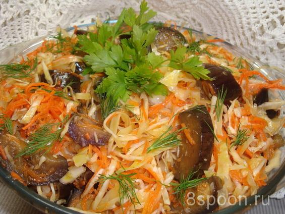Салат на осень с капустой и баклажанами
