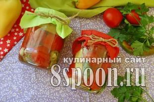 Помидоры консервированные с болгарским перцем фото_01