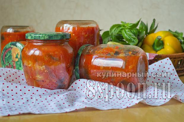 Баклажаны в аджике- рецепт на зиму_09