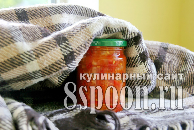 Салат из помидор на зиму «Радость лета» фото_11