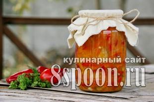 Салат на зиму из овощей «Свежесть» фото_8