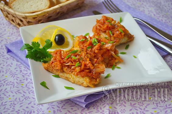 Рецепт рыбы в томате с морковкой луком