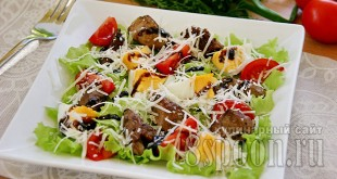 салат с печенью фото 11