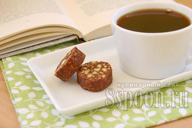 сладкая колбаска со сгущенкой фото 10