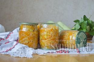 Салат из кабачков на зиму с рисом- рецепт с фото_13