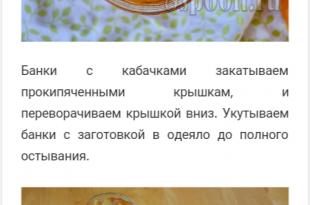 Screenshot_2018-07-02-14-40-31