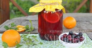 Компот из крыжовника с апельсином фото 7