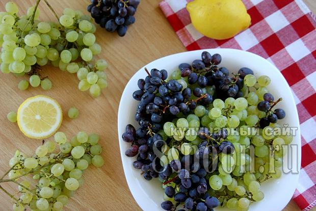 Компот из винограда с лимоном фото 1