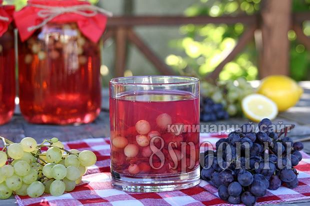 Компот из винограда с лимоном фото 6