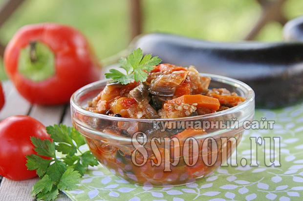 лечо с баклажанами и морковью