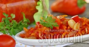 Лечо с морковью и луком рецепт с фото_03