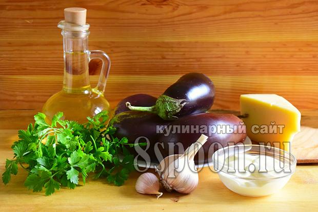 Рулетики из баклажанов с сыром и чесноком- рецепт с фото _03
