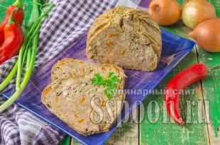 Зельц из печени рецепт с фото