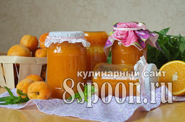 Абрикосовое варенье с апельсином фото_02