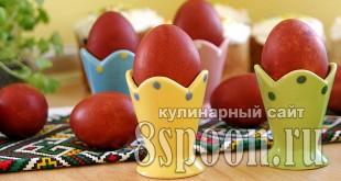 Как красить яйца в луковой шелухе фото_3