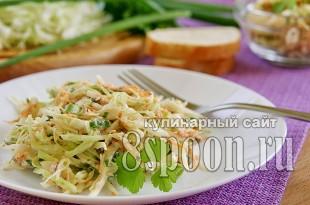 салат с капустой и сардиной фото 10