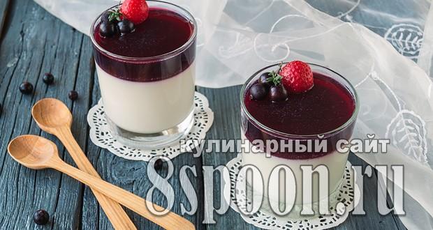 панакота рецепт с фото пошагово
