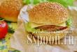 Гамбургер в домашних условиях: рецепт фото
