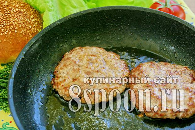 котлета для гамбургера из фарша рецепт с фото пошагово