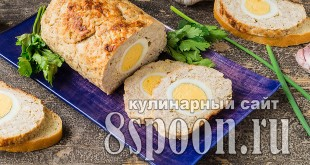 Мясной рулет с яйцом в духовке