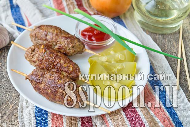 Люля-кебаб на сковороде: пошаговый рецепт с фото