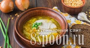 Гороховый суп с курицей рецепт с фото _1
