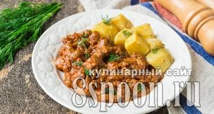 Печень по-строгановски классический рецепт с фото_2
