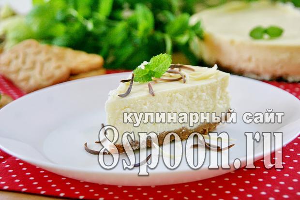 Чизкейк из творога рецепт с фото _05