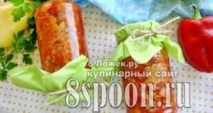 Салат с перловкой на зиму фото_1