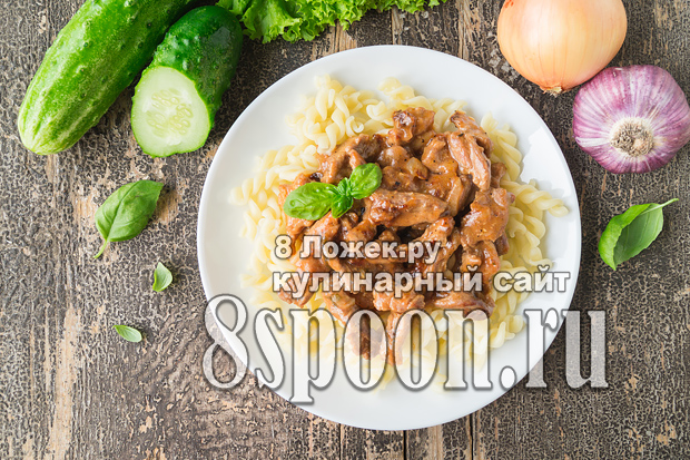 Подлива из говядины: рецепт с фото