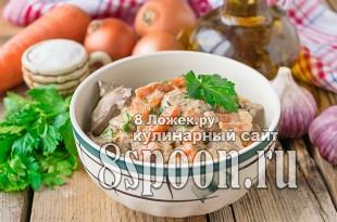 Печень куриная жареная с луком в сметане