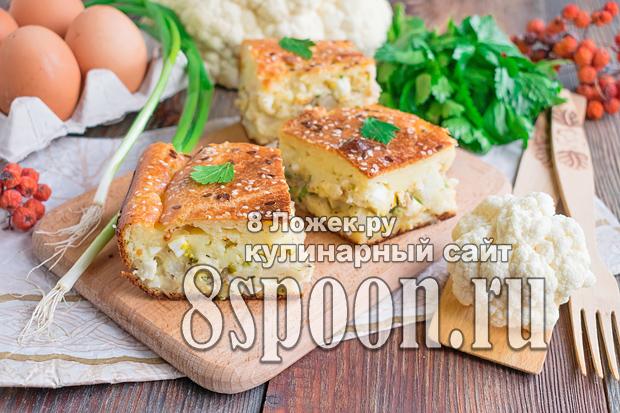 Пирог с цветной капустой фото