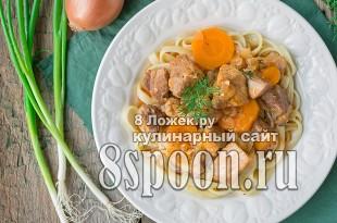 Поджарка из свинины с подливкой: рецепт с фото