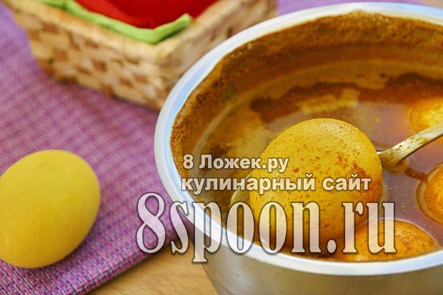 Как красить яйца куркумой фото_3
