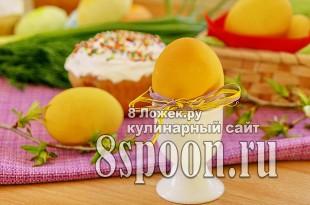 Как красить яйца куркумой фото_5