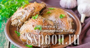 Бедра куриные запеченные в духовке фото 1
