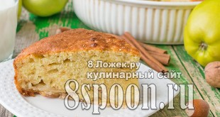 Пирог с яблоками (рецепт на быструю руку) фото 3