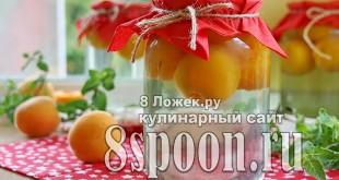Компот из абрикосов с косточками фото_5