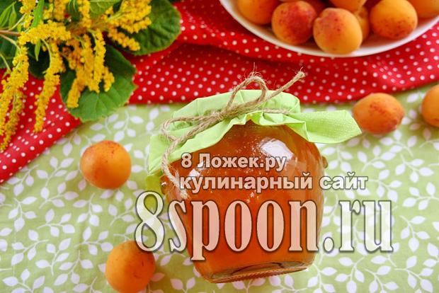 Варенье из абрикосов Пятиминутка фото_10