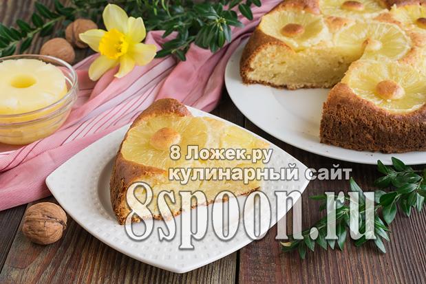 Пирог с консервированными ананасами фото_2