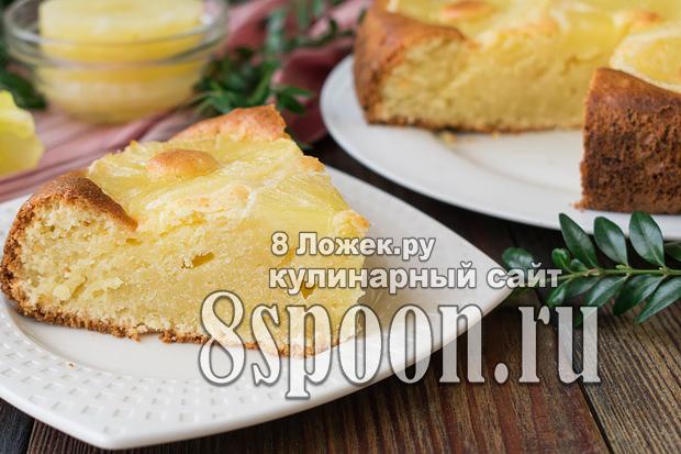 Пирог с консервированными ананасами фото_4
