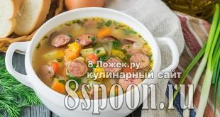 Суп с охотничьими колбасками фото_02