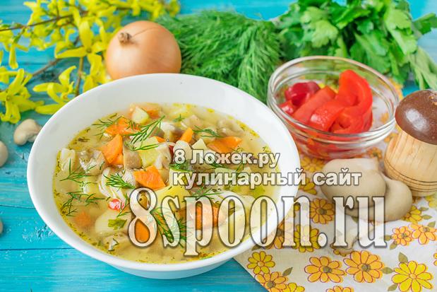 Грибной суп из вешенок фото_06