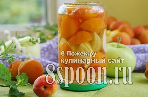 Консервированные абрикосы с яблоками и лимоном фото_5