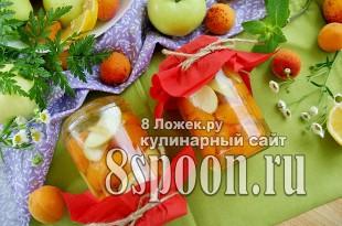 Консервированные абрикосы с яблоками и лимоном фото_6
