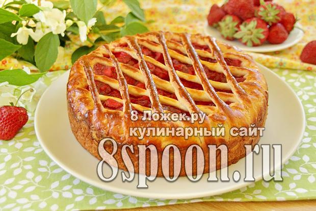 Пирог из дрожжевого теста с клубникой фото_11