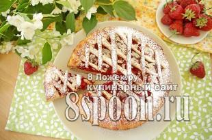 Пирог из дрожжевого теста с клубникой фото_13