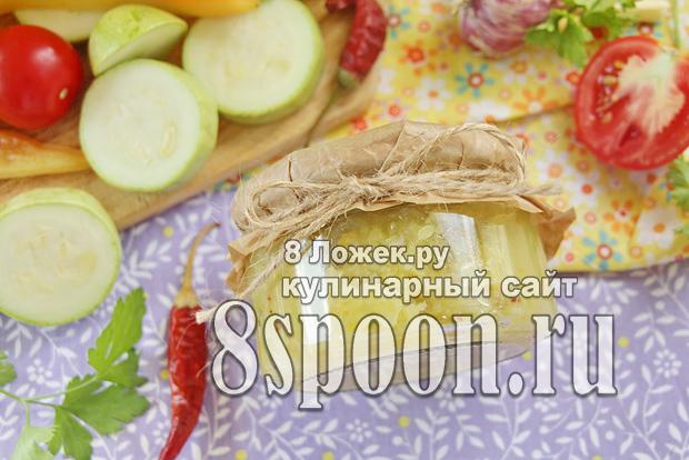 Острая аджика из кабачков на зиму фото_1